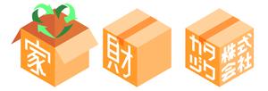 家財カタヅク株式会社